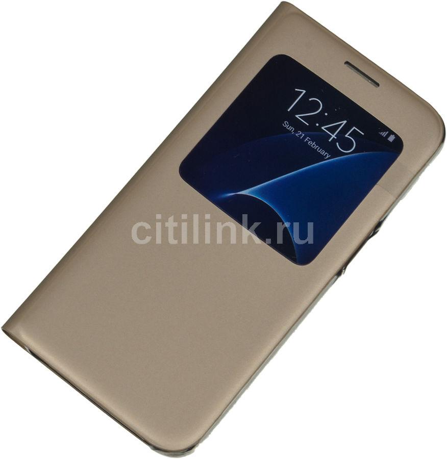 Чехол (флип-кейс) SAMSUNG S View Cover, для Samsung Galaxy S7, золотистый [ef-cg930pfegru]
