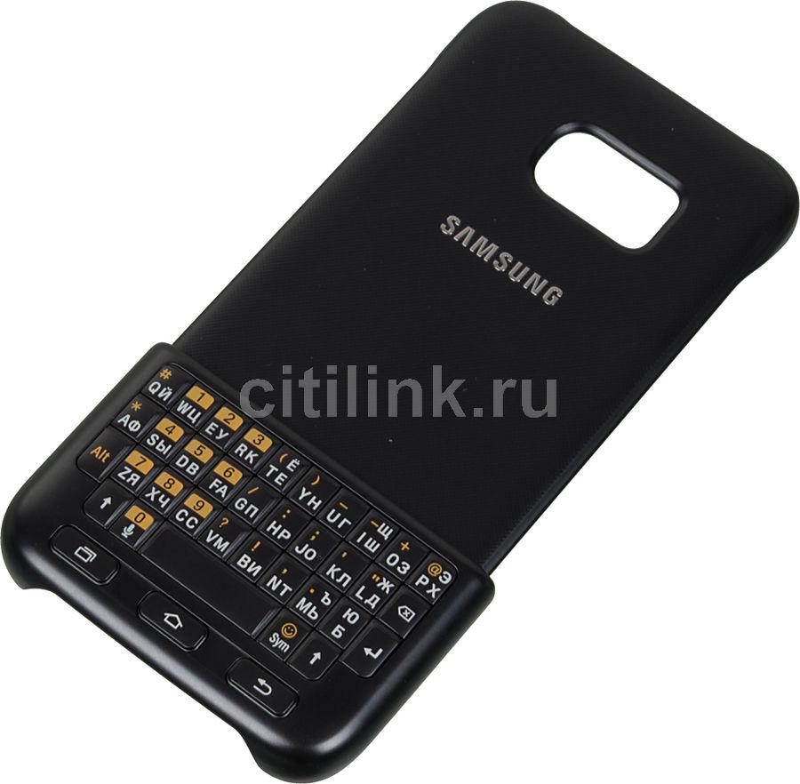 Чехол-клавиатура SAMSUNG Keyboard Cover, для Samsung Galaxy S7 edge, черный [ej-cg935ubegru]