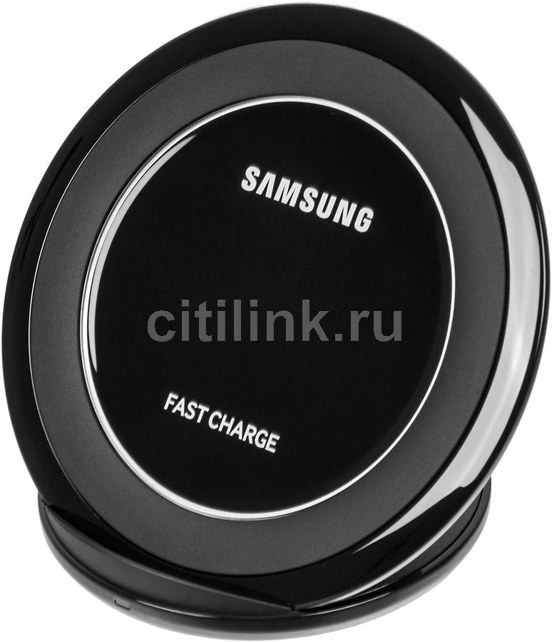 Беспроводное зарядное устройство SAMSUNG EP-NG930BBRGRU,  1A,  черный