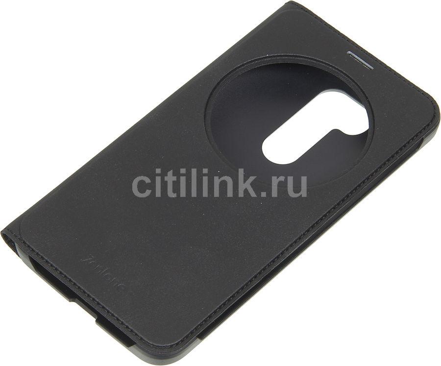 Чехол (флип-кейс) ASUS View Flip Cover, для Asus ZenFone Go TV, черный [90ac0170-bcv001]
