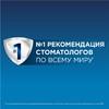 Электрическая зубная щетка ORAL-B Professional Clean PС 500 голубой [81317992] вид 7