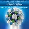 Электрическая зубная щетка ORAL-B Professional Clean PС 500 голубой [81317992] вид 10