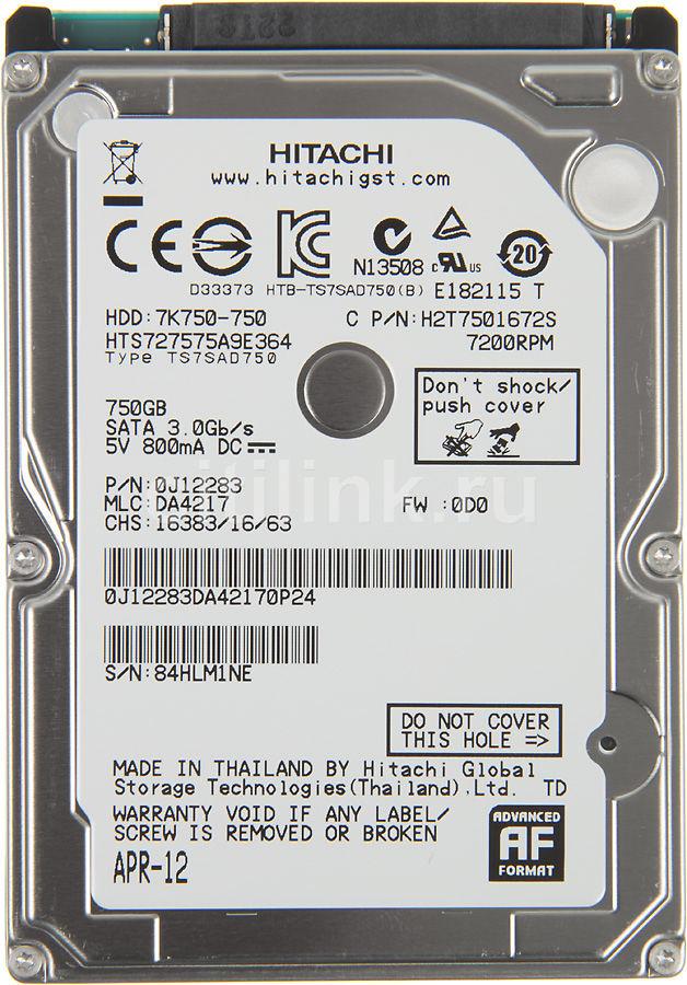Жесткий диск HGST Travelstar 7K750 HTS727575A9E364,  750Гб,  HDD,  SATA II,  2.5