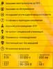 Лампа X-FLASH XF-E27-G70-P-8W-3000K-220V, 8Вт, 650lm, 50000ч,  3000К, E27,  1 шт. [45808] вид 5