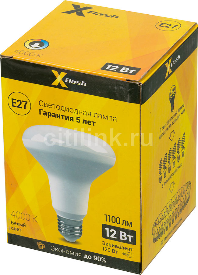 Лампа X-FLASH XF-E27-R90-P-12W-4000K-220V, 12Вт, 1100lm, 50000ч, 4000К, E27, 1 шт. [45839]