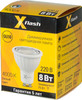 Лампа X-FLASH XF-MR16D-P-GU10-8W-4000K-220V, 8Вт, 700lm, 50000ч,  4000К, GU10,  1 шт. [47246] вид 4