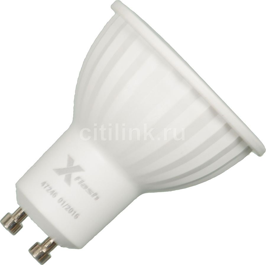 Лампа X-FLASH XF-MR16D-P-GU10-8W-4000K-220V, 8Вт, 700lm, 50000ч,  4000К, GU10,  1 шт. [47246]