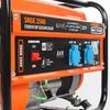 Бензиновый генератор PATRIOT SRGE 2500,  220 В,  2.2кВт [474103130] вид 2