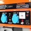 Бензиновый генератор PATRIOT SRGE 2500,  220 В,  2.2кВт [474103130] вид 3