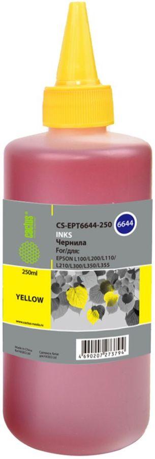 Чернила CACTUS CS-EPT6644-250, для Epson, 250мл, желтый