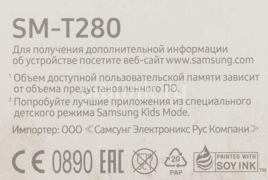 Руководство К Планшету Samsung Galaxy Tab.Doc
