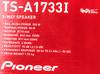 Колонки автомобильные PIONEER TS-A1733I,  коаксиальные,  300Вт вид 8
