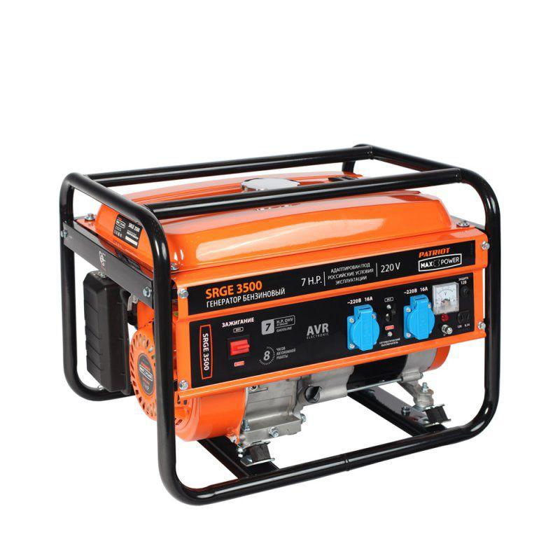 Бензиновый генератор картинки микросхема стабилизатор напряжения 7 вольт