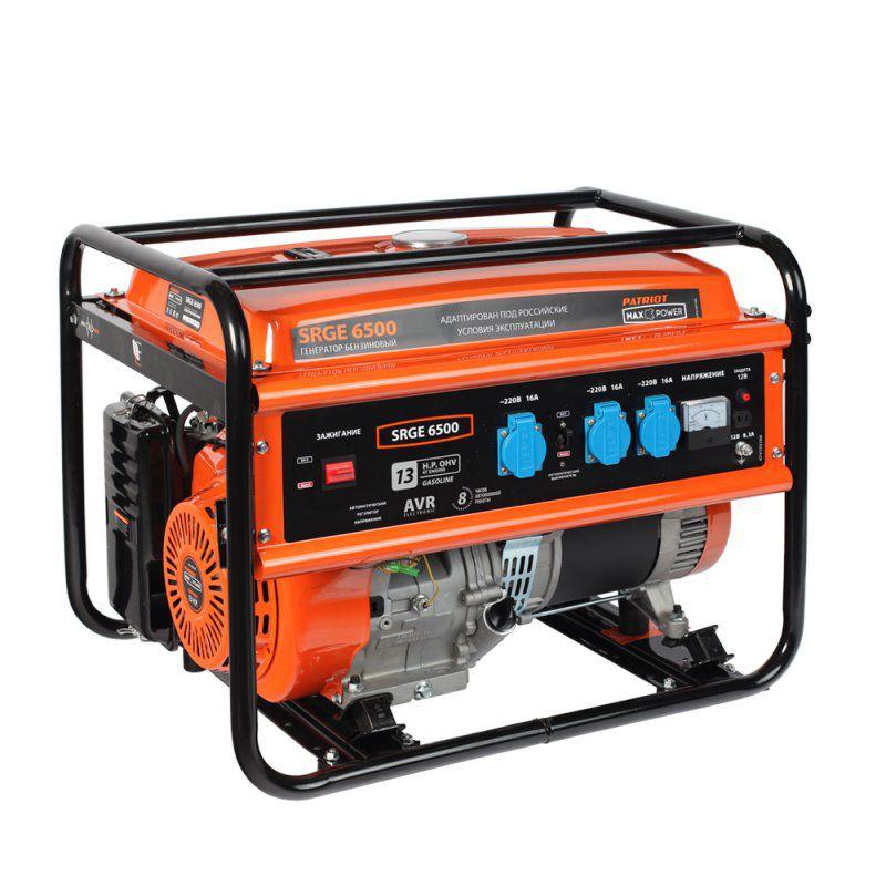 Бензиновый генератор PATRIOT SRGE 6500,  220 В,  5.5кВт [474103166]