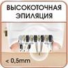 Эпилятор ROWENTA EP5700F0 белый [1830005835] вид 17