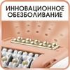 Эпилятор ROWENTA EP5700F0 белый [1830005835] вид 20