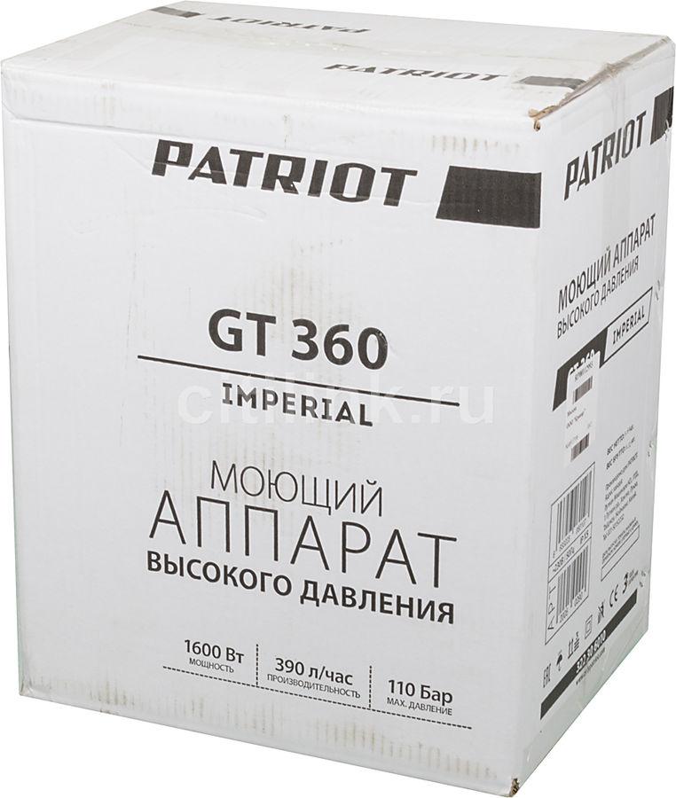 Мойка PATRIOT GT360 Imperial 322306010 - фото 11