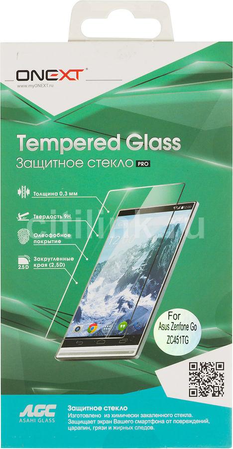 Защитное стекло ONEXT для Asus Zenfone Go ZC451TG,  1 шт [41048]