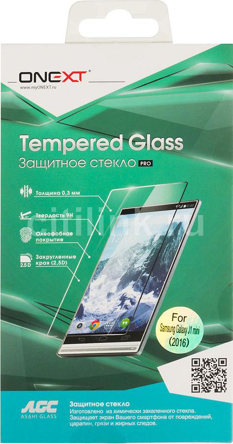 Защитное стекло ONEXT для Samsung Galaxy J1 mini 2016,  1 шт [41030]