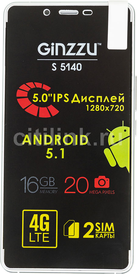 Смартфон GINZZU S5140  белый