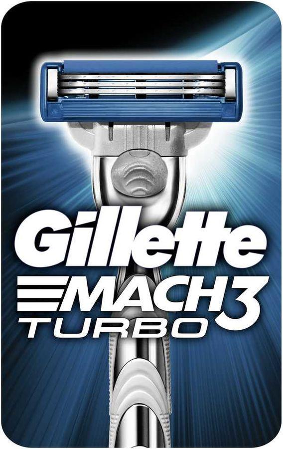 Бритва GILLETTE Mach3 Turbo, c 1 сменной кассетой [81560290]