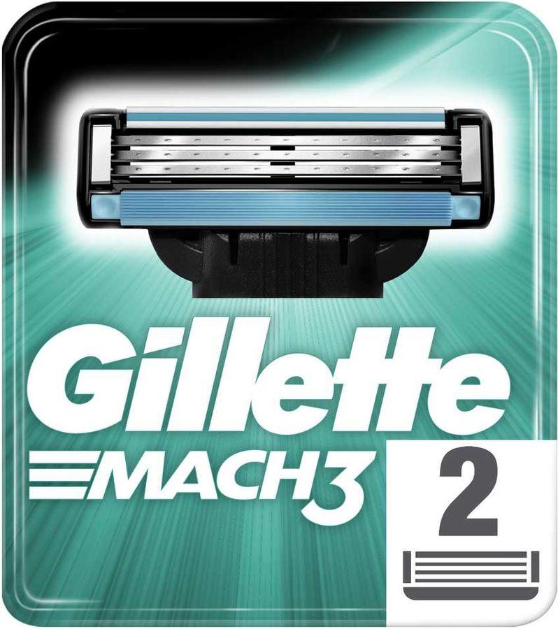 Сменные кассеты для бритья GILLETTE Mach3,  2 шт.