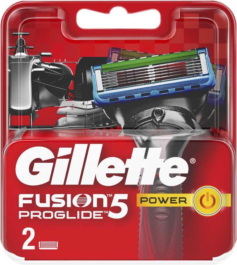 Сменные кассеты для бритья GILLETTE Fusion Proglide Power,  2 шт.