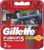Сменные кассеты для бритья GILLETTE Fusion Proglide Power, 2 шт. [81521959] вид 1