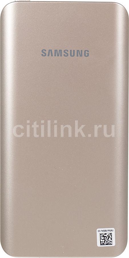 Внешний аккумулятор SAMSUNG EB-PA500,  5200мAч,  золотистый [eb-pa500ufrgru]