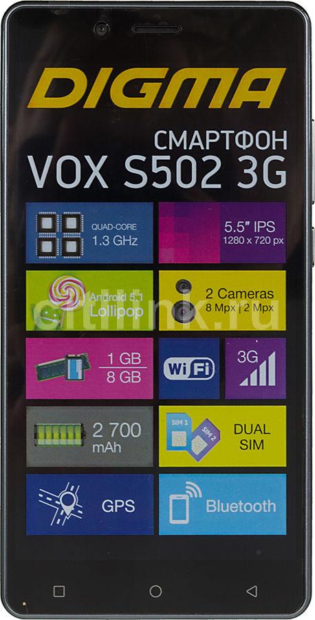 Смартфон DIGMA S502 3G VOX  серый титан