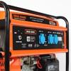 Бензиновый генератор PATRIOT SRGE 6500E,  220 В,  5.5кВт [474103171] вид 2