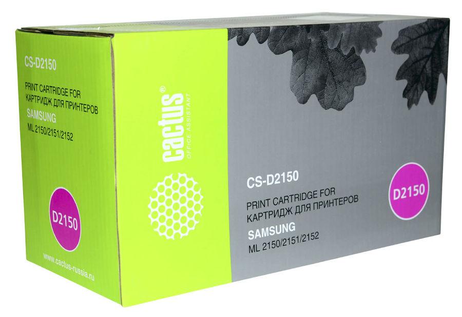 Картридж CACTUS CS-D2150 черный