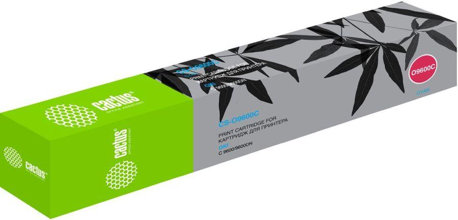 Картридж CACTUS CS-O9600C голубой