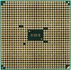 Процессор AMD Athlon X4 860K, SocketFM2+ BOX [ad860kxbjasbx] вид 3