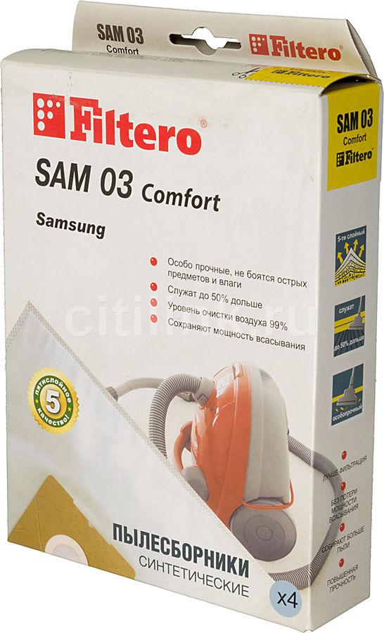 Пылесборники FILTERO SAM 03 Comfort,  пятислойные,  4