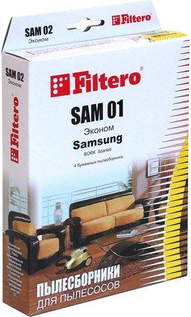 Пылесборники FILTERO SAM 01 Эконом,  бумажные,  4