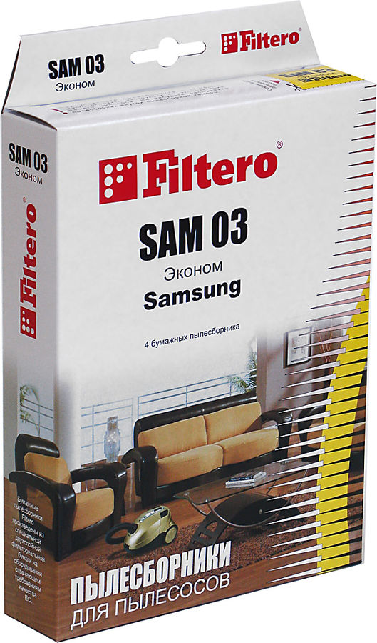 Пылесборники FILTERO SAM 03 Эконом,  бумажные,  4