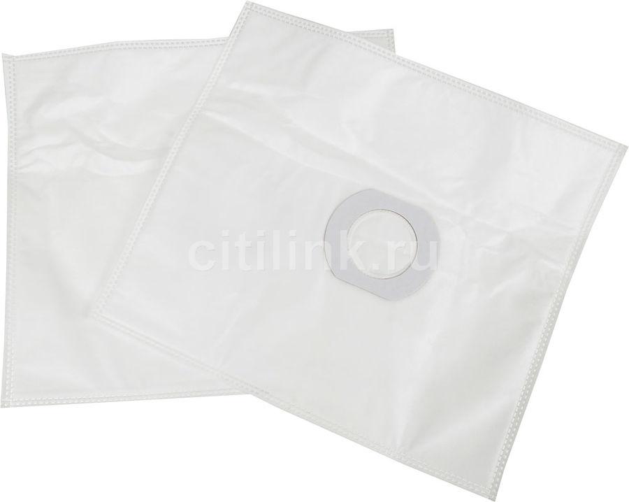 Пылесборники FILTERO UNS 01 Эконом,  универсальные,  2