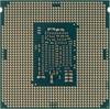 Процессор INTEL Core i7 6700K, LGA 1151 ** OEM [cm8066201919901s r2l0] вид 2