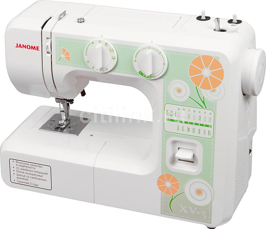 Швейная машина JANOME XV-3 белый