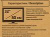 LED телевизор BBK 32LEM-1023/T2C