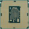 Процессор INTEL Core i7 6700K, LGA 1151 ** BOX [bx80662i76700k s r2l0] вид 3