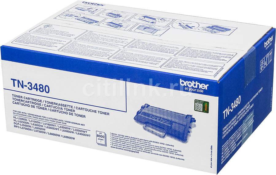 Картридж BROTHER TN3480 черный