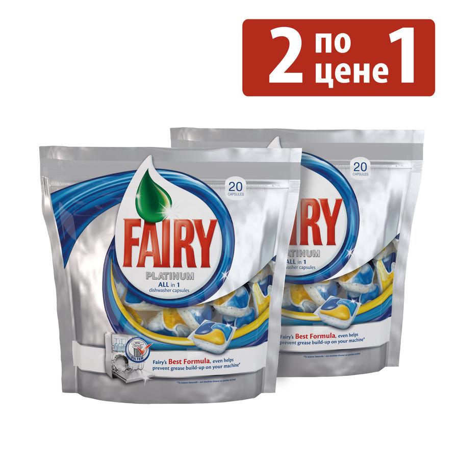 Средство для мытья посуды FAIRY Platinum All-in-1,  2 по цене 1, 20+20 шт, для посудомоечных машин [fr-81575188]