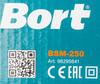 Дрель-шуруповерт BORT BSM-250 [98295641] вид 10