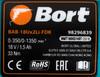 Дрель-шуруповерт BORT BAB-18Ux2Li-FDK,  с двумя аккумуляторами [98296839] вид 7