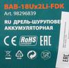 Дрель-шуруповерт BORT BAB-18Ux2Li-FDK,  с двумя аккумуляторами [98296839] вид 13