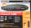 Ресивер DVB-T MYSTERY MMP-72DT2,  черный вид 11