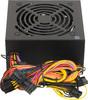 Блок питания Aerocool ATX 650W VX-650 (24+4+4pin) APFC 120mm fan 4xSATA RTL (отремонтированный) вид 2