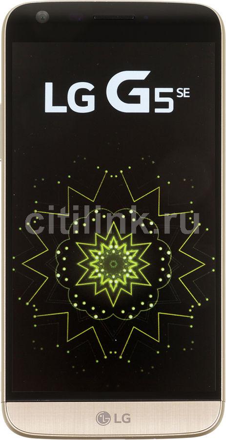 Смартфон LG G5se H845  золотистый